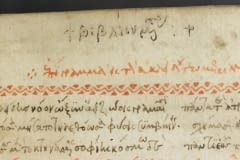 3.-MS391-Euclid-Elements-15th-century-fol-1-inscription-cropped